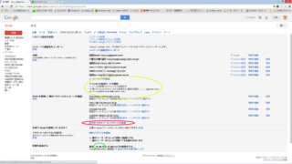 gmail04.png