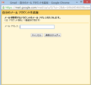 gmail05.png