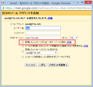 gmail06.png