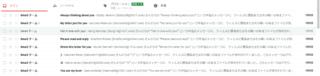 gmailコメント03.png