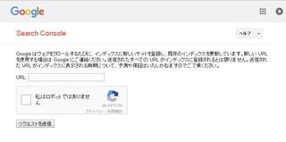 google sc01.jpg