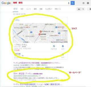 google sc02.jpg