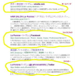google sc03.jpg