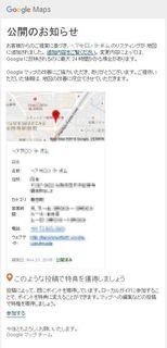 google sc04.jpg