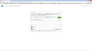 googlerd02.png