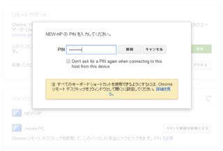 googlerd04.png