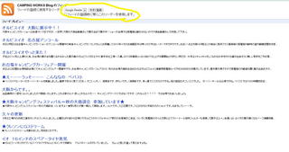 googlereder07.jpg