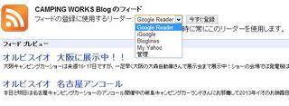 googlereder08.jpg
