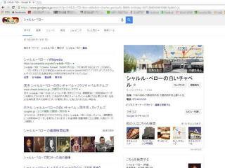 googletop02.jpg