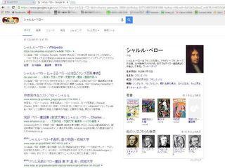 googletop032.jpg