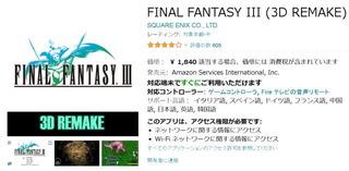 hiroaka1-ff3.jpg
