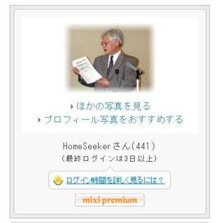 homesrrker01.jpg