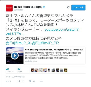 honda_gfx01.jpg
