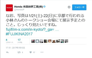honda_gfx02.jpg