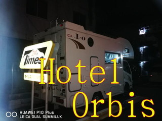 hotelorbis.jpg