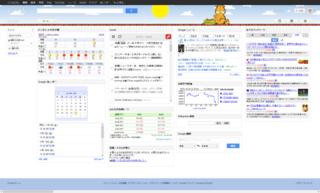 iGoogle.png