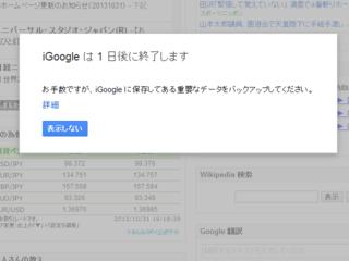 iGoogle02.png
