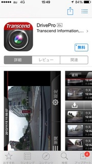 image-b2786.jpg