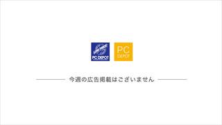 img_information_landscape.jpg