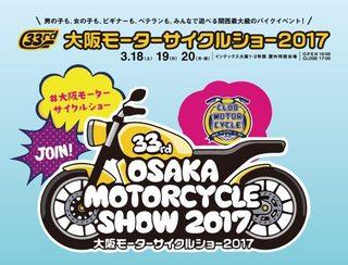 img_motorcycle_show-628x480.jpg