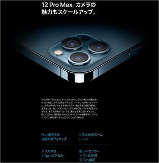iphone12_03.jpg