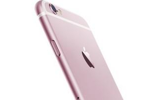 iphone6s_pink.jpg