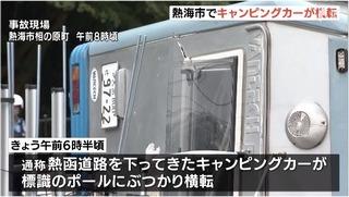 jiko_03.jpg