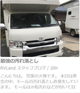 kaneyon02.jpg