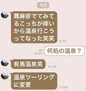 koubeawaji02.jpg