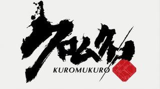 kuromkuro02.jpg