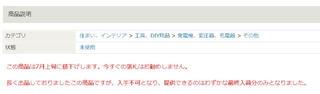 lifepo4_02.jpg