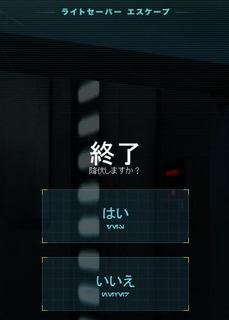 ls_ec.jpg