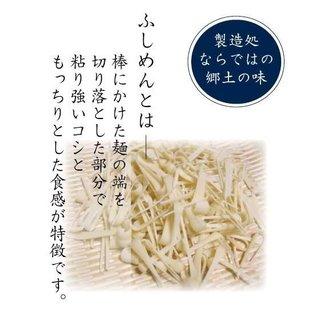 miwasoumen_ifusi_1.jpg