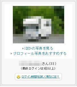 mixi02.jpg