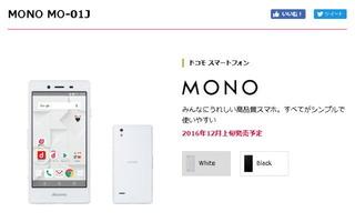 mono01.jpg