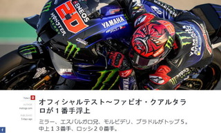 motogp-test02.jpg