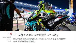 motogp-test06.jpg