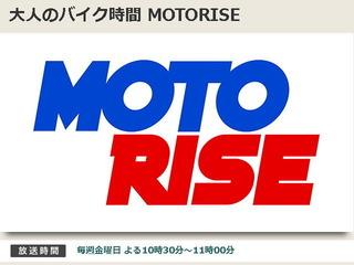 motorise01.jpg