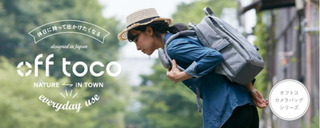 offtoco01.jpg