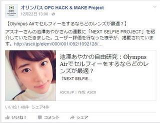 olmpus_facebook.jpg