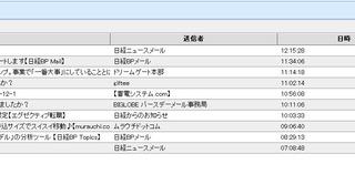 p9_syuuri02.jpg
