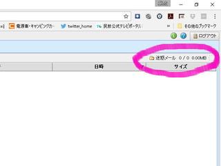 p9_syuuri03.jpg