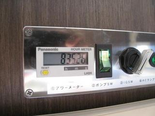 photo_12.jpg