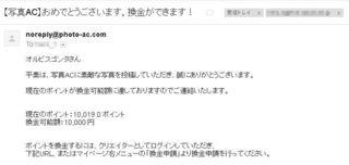 pic_ac_01.jpg