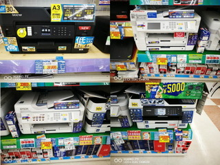 printer01.jpg