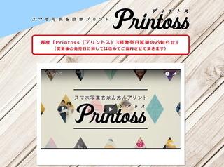 prints02.jpg