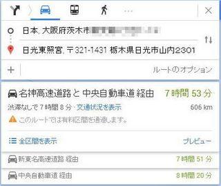 root_2.jpg