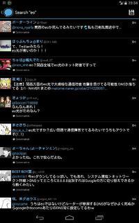 rps20150201_233515_730.jpg