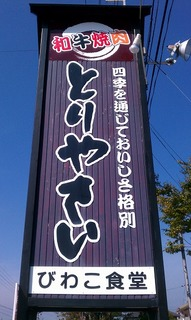 s-IMAG0008.jpg