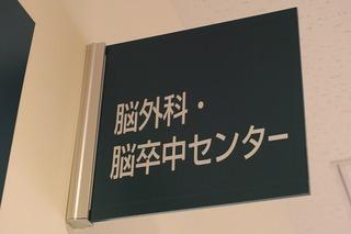 s-SDIM0371.jpg
